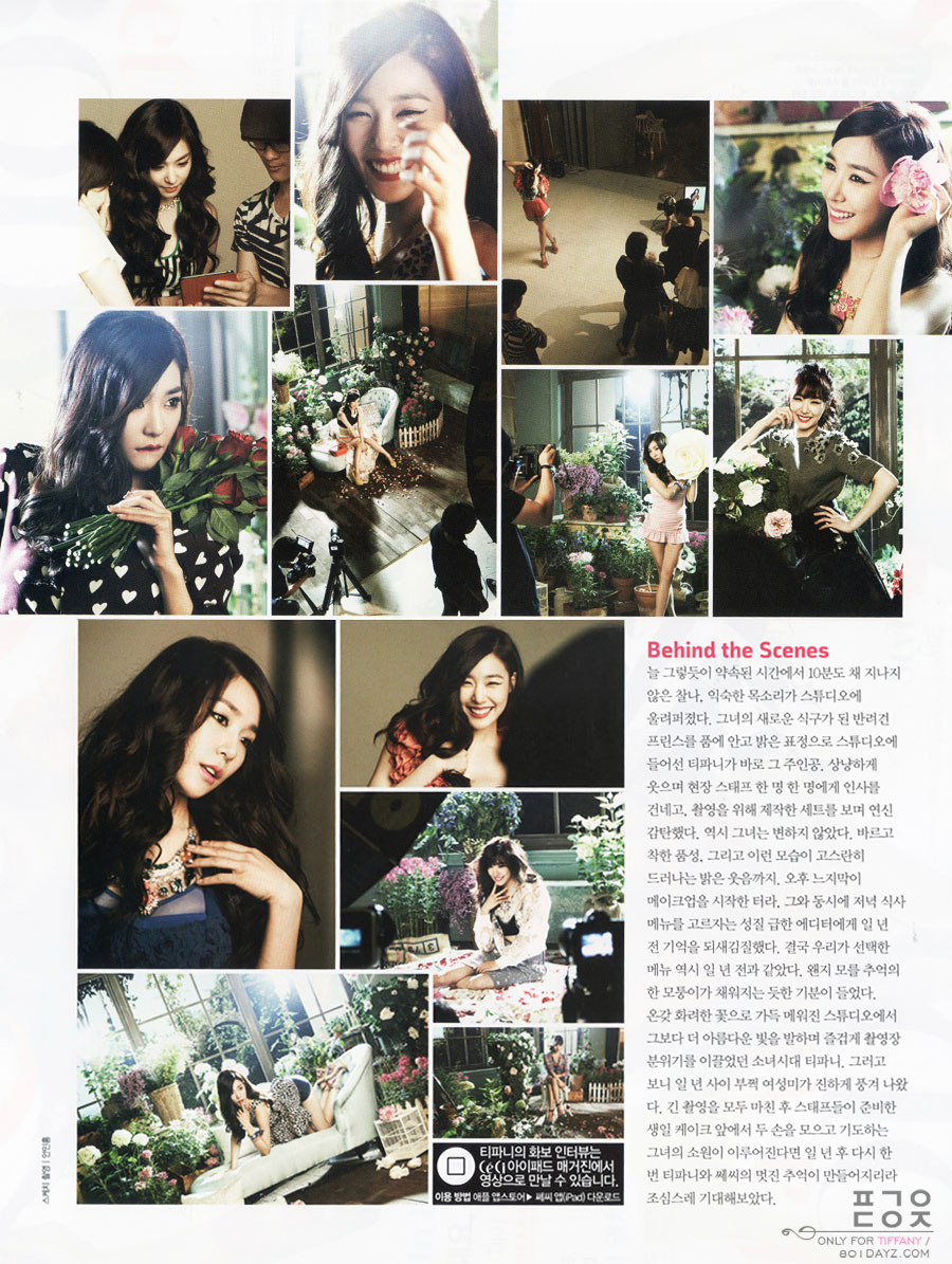 SNSD Tiffany Ceci Magazine HQ pictures