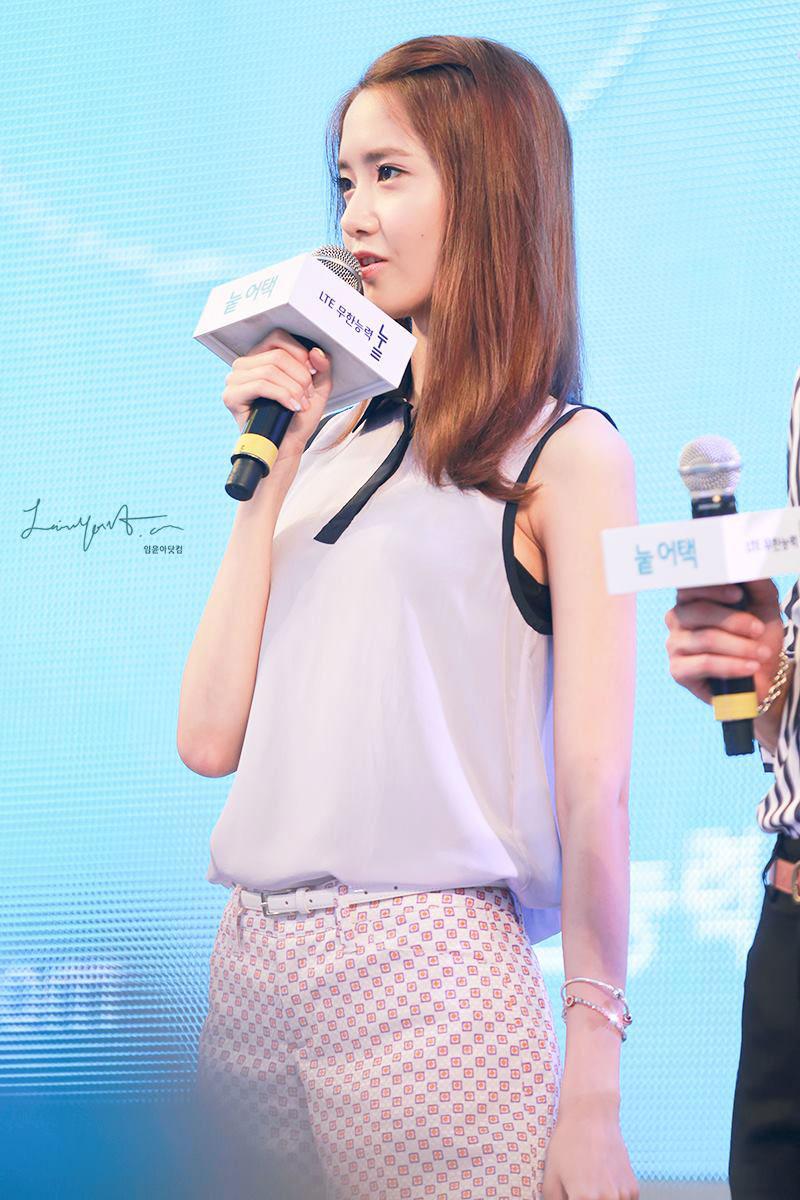 SNSD Yoona SKT LTE event