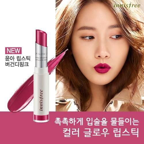 SNSD Yoona Innisfree lipstick