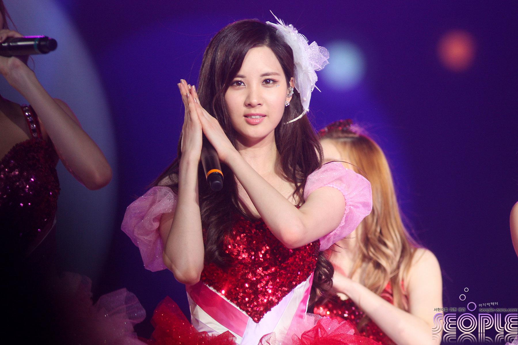 SNSD Seohyun World Tour Taipei 2013