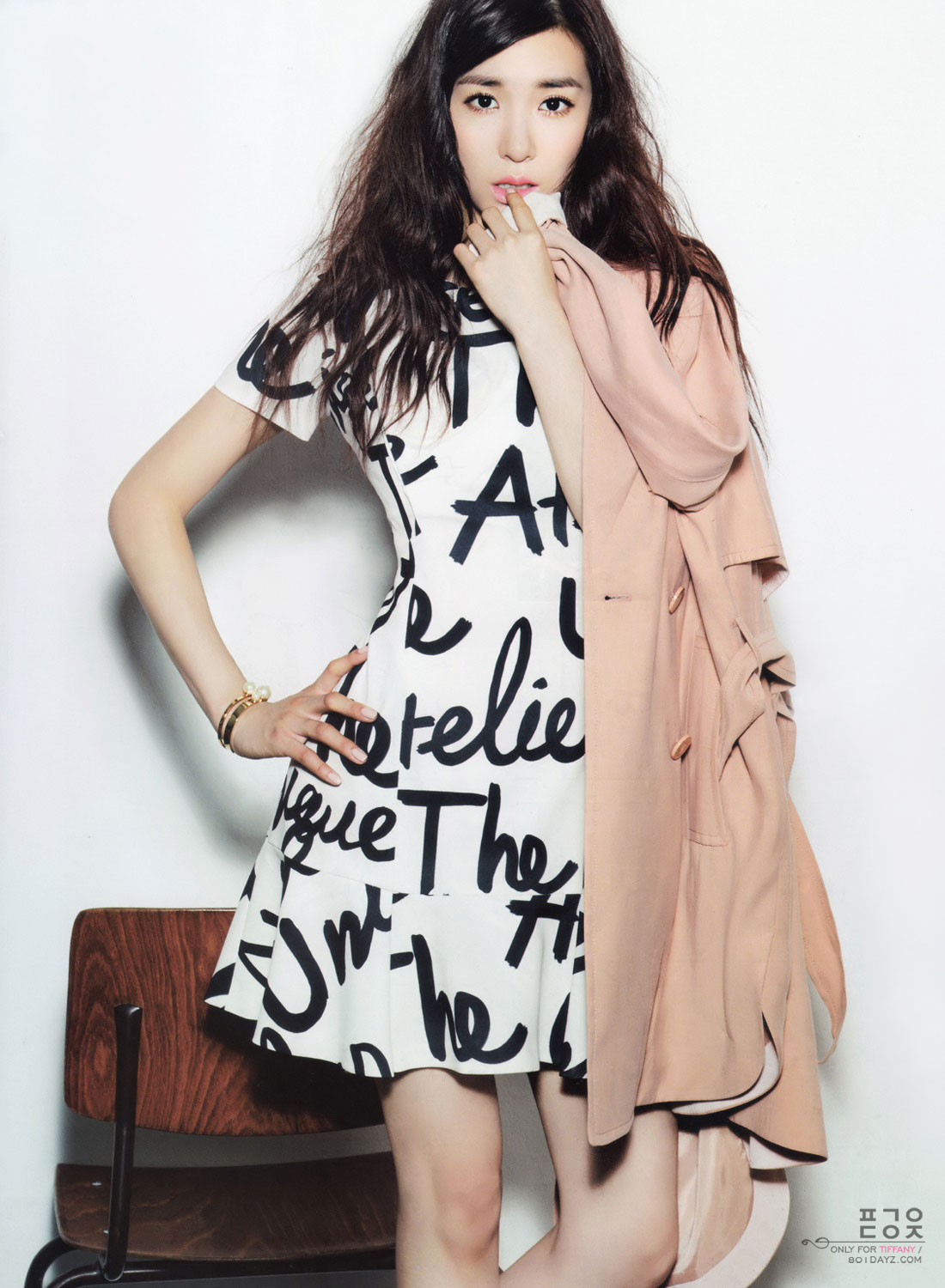 SNSD Tiffany Vogue Girl Magazine HD scan