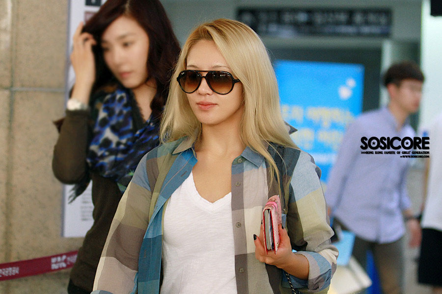 Girls Generation Hyoyeon Gimpo Airport