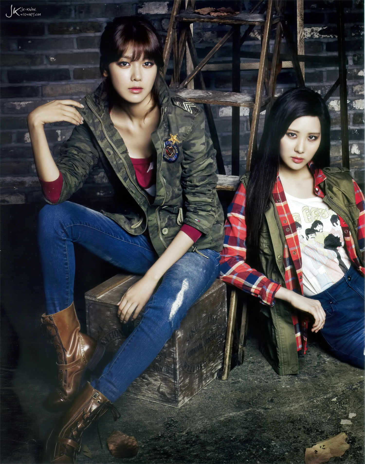 Seohyun Sooyoung Cosmopolitan Magazine