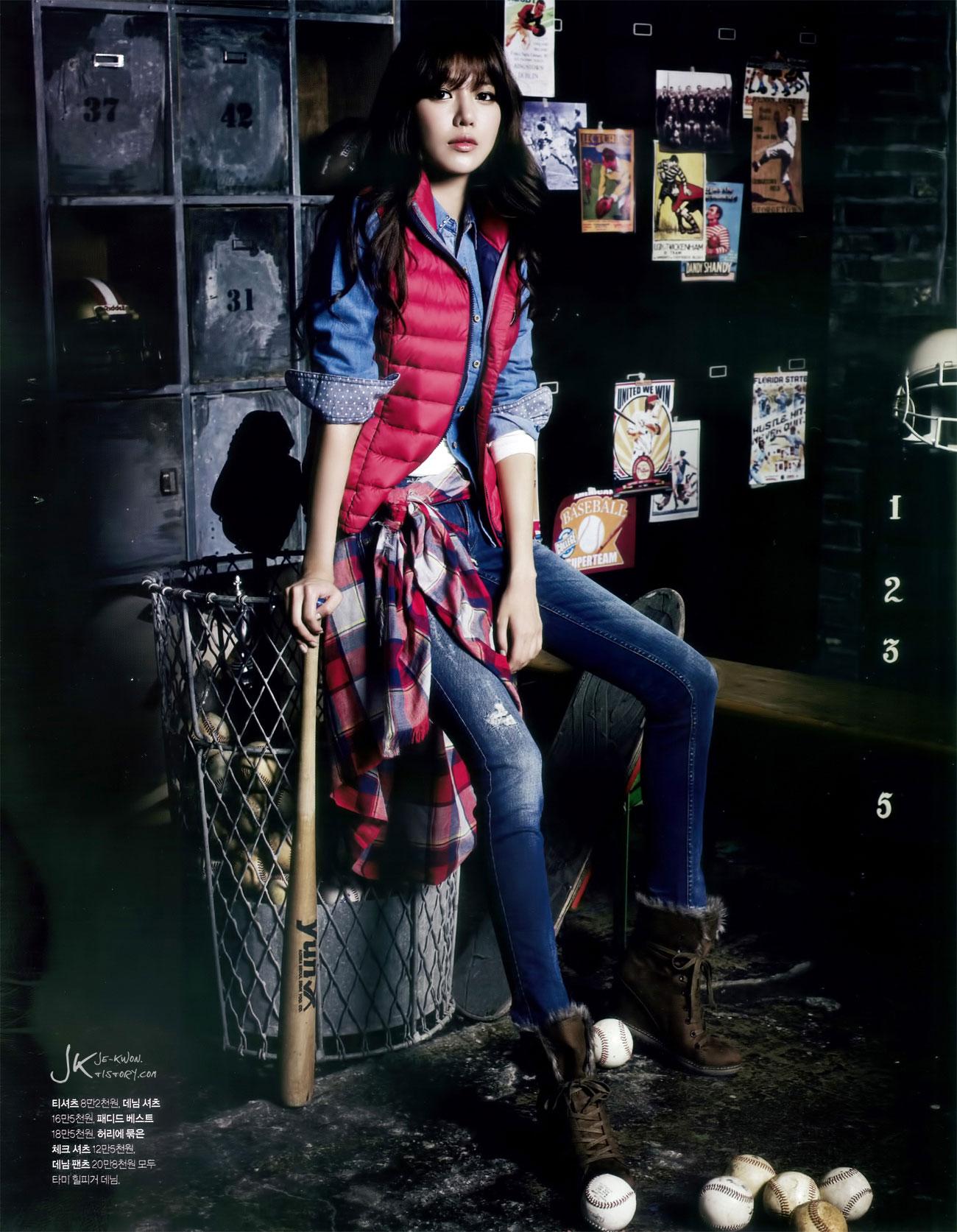 SNSD Sooyoung Cosmopolitan Magazine