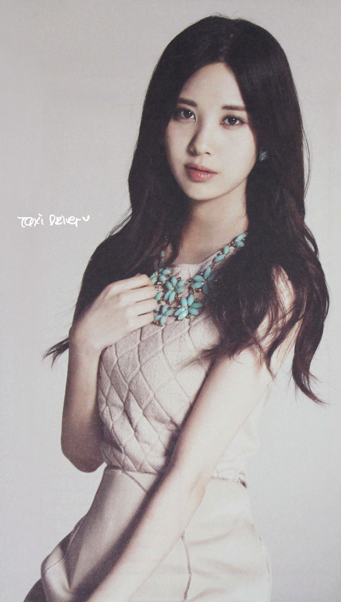 Girls Generation Seohyun 2014 calendar