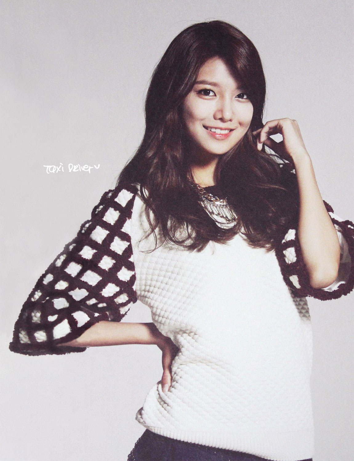 Girls Generation Sooyoung 2014 calendar