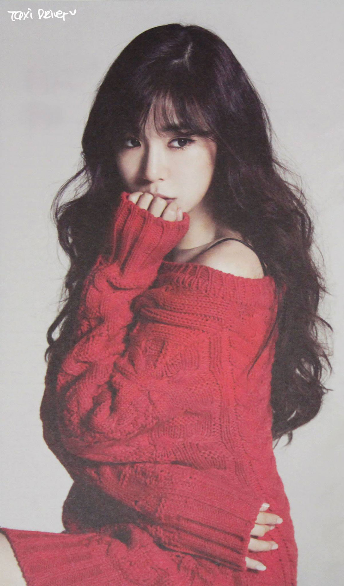 Girls Generation Tiffany 2014 calendar