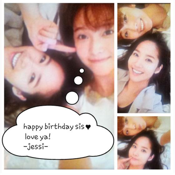 SNSD Jessica Park Min Young selca