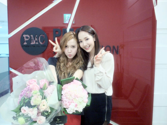 SNSD Jessica actress Park Min Young