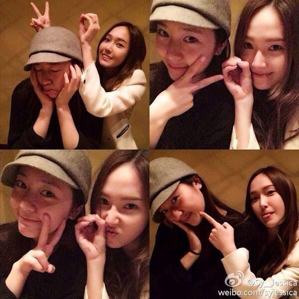 SNSD Jessica sister Krystal selca